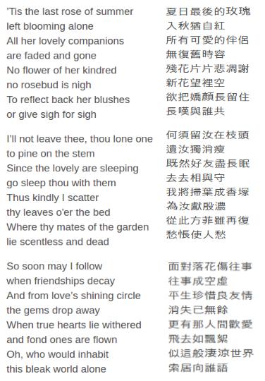 last_rose_of_summer_lyrics