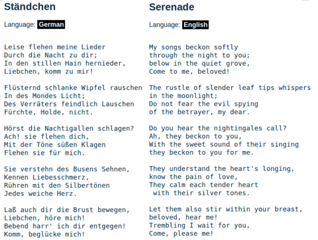 serenade_schubert_lyrics